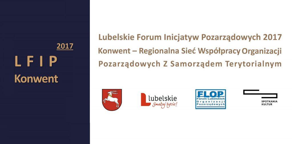 Lubelskie Forum Inicjatyw Pozarządowych 2017