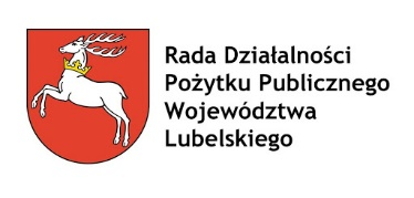Rada Działalności Pożytku Publicznego Województwa Lubelskiego logo